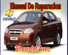 Manual De Reparacion Chevrolet Aveo 2005 2009