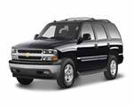 Chevrolet Tahoe 2000 2001 Manual De Reparacion y Taller