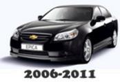 Chevrolet Epica 2006 2007-2010 Manual De Reparacion Mecanica
